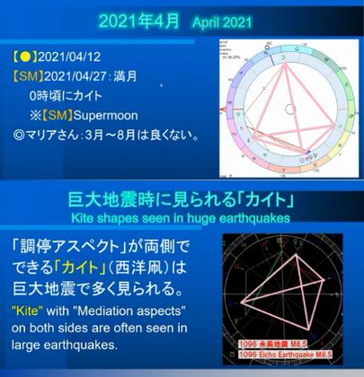 20210318_175155803.jpg