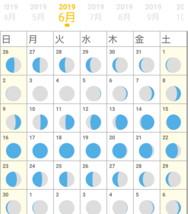 Screenshot_20190422-163427.png