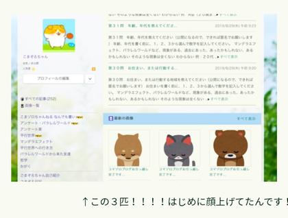 Screenshot_20191214-150207.jpg
