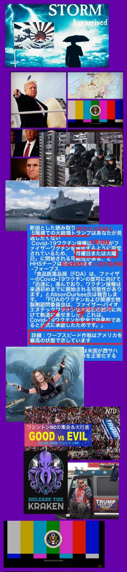 Screenshot_20201122-194352.png