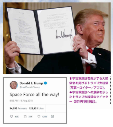 pp6520190404334.png