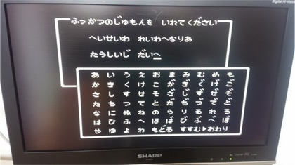 rinkaku_reiwa_dq02_1000.jpg